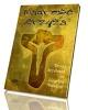 Mądrość krzyża - okładka książki