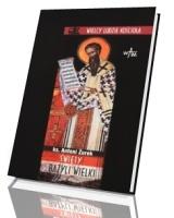 Święty Bazyli Wielki. Seria: Wielcy ludzie Kościoła