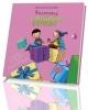 Rozmowy z Aniołem Stróżem o świętach, - okładka książki