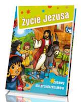 Życie Jezusa. Zabawy dla przedszkolaków