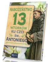Nabożeństwo 13 wtorków ku czci świętego Antoniego