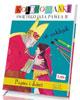 Papież i dzieci. Kolorowanki z - okładka książki