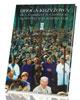 Droga krzyżowa dla starszych, chorych, - okładka książki