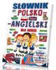 Słownik polsko-angielski dla dzieci - okładka książki