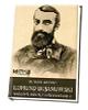Błogosławiony Edmund Bojanowski - okładka książki
