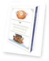 Komunijny Biblia + Pamiątka I Komunii Świętej. PAKIET