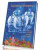 Tajemnice Różańca - okładka książki