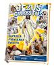Jezus Chrystus Historia Zbawienia - okładka książki