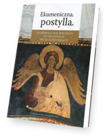 Ekumeniczna Postylla na pierwszy rok kościelny po obchodach 500-lecia Reformacji. Seria: Źródła i monografie 473