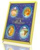 Dobranoc, Mamo - okładka książki